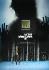 lat_den_ratte_komma_in_poster