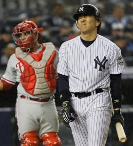 APTOPIX World Series Phillies Yankees Ba