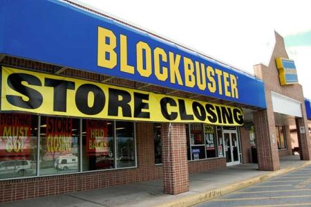 blockbuster1